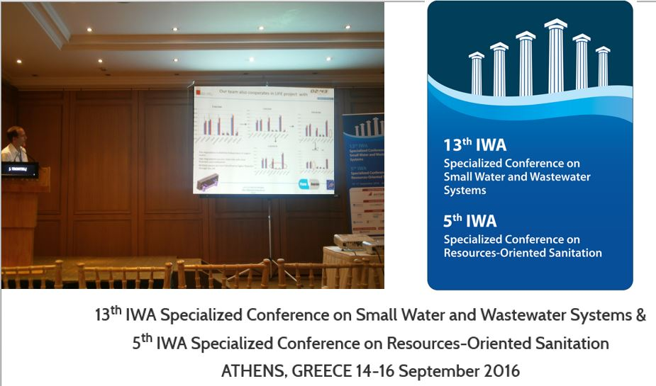 Presentation of the project results on the  13th IWA Conference on Specialized Conference on Small Water and Wastewater Systems